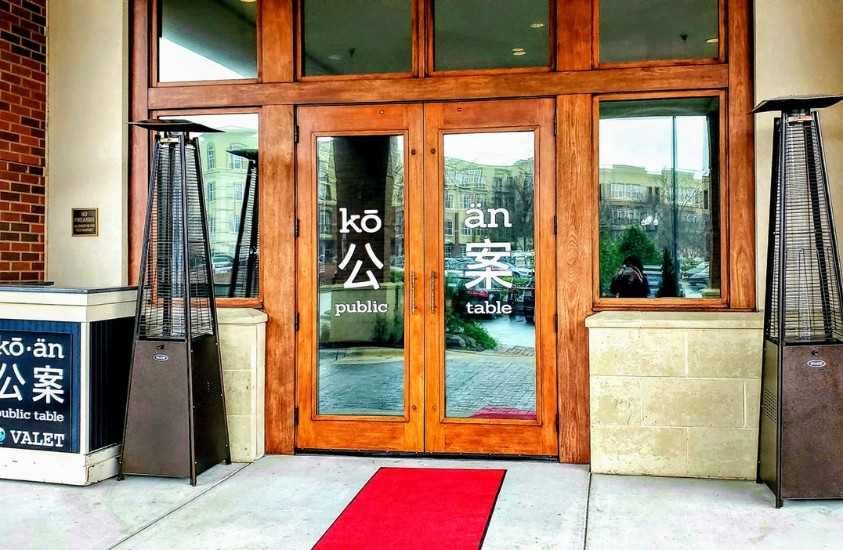 Front Door Koan Asian Cuisine in Cary, NC